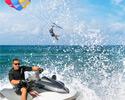 Island Water Sports